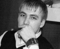Стас Рыбницкий, 19 февраля , Сочи, id36022527