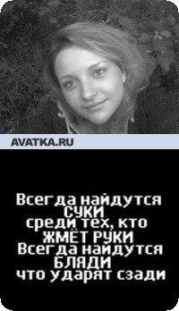 Юля Соловьева