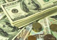 Мошенники придумали незаконные схемы обналичивания средств с участием жителей Африки и Южной Америки.