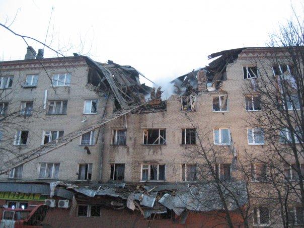 12.02.08 Взорвался Дом в городе Авсюнино!