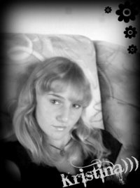 Кристина Лаврушина