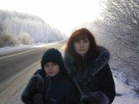 Ирина Савельева, 26 июля 1973, Москва, id33205115