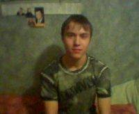 Денис Игнатьев, 20 января , Донецк, id35144470
