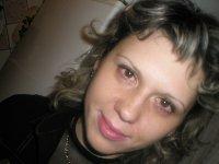 Елена Левчук, 15 декабря , Днепропетровск, id35794167