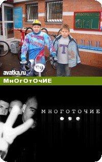 Филыч Кузмитчъ