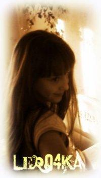 Lera Kalyuzhnaya, 15 октября 1996, Москва, id25646136