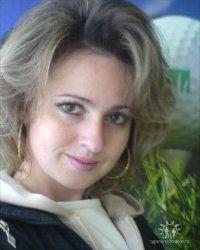 Жанна Маркова, 30 августа 1990, Ульяновск, id22454679