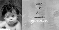 Aжар Молжигитова, 14 июля 1988, Саранск, id23397224