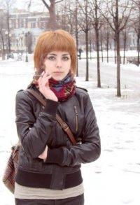Твое Прошлое, 15 декабря 1990, Москва, id23984026