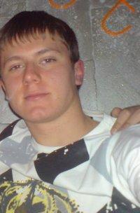Владислав Маслов, 23 июня 1991, Ставрополь, id33327063