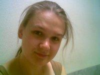 Светлана Неустроева (Маслова), Екатеринбург, id27900100