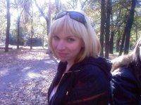 Таня Овчинникова, 7 января 1984, Запорожье, id28211978