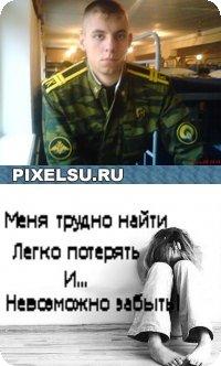 Дмитрий Евдокимов