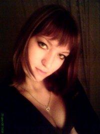 Марина Паюсова, 30 апреля , Ухта, id13800333