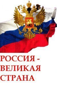 Arf Sddsd, 29 января 1994, Ставрополь, id28741552
