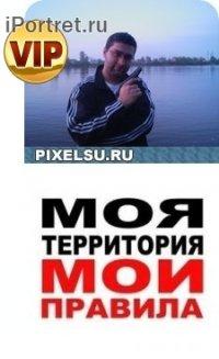 Георгий Ревиа, Тбилиси