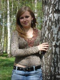 Александра Прозорова