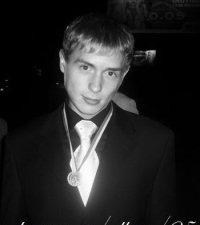 Yarik Prinz, 9 мая 1989, Киев, id26309366