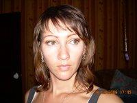Ирина Колупахина, 25 марта 1977, Полтава, id26799880