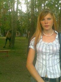 Наташа Ковалёва, 18 мая 1991, Тюмень, id27698808