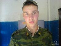 Олег Морозов, 3 ноября 1990, Красноярск, id33998275