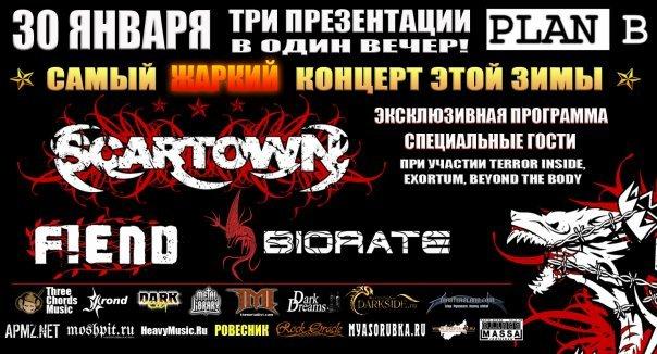 http://cs1766.vkontakte.ru/u7880575/64235879/x_ed169cc4.jpg