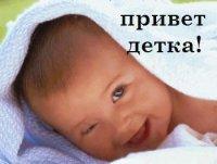 Георгий Оуэн