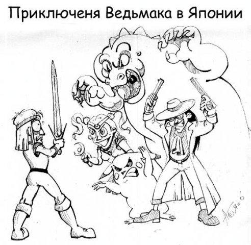 http://cs1767.vkontakte.ru/u13756027/29117442/x_a6a17c43.jpg