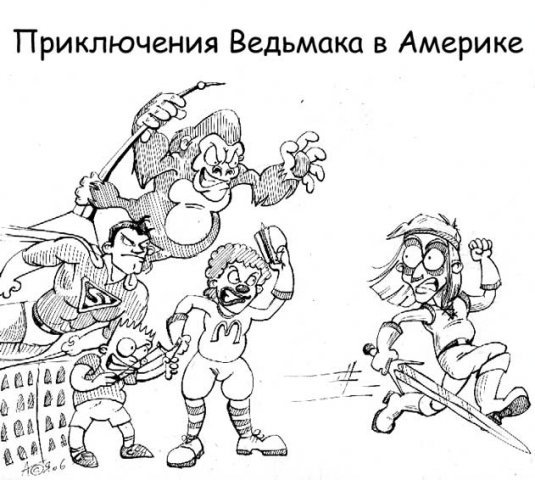 http://cs1767.vkontakte.ru/u13756027/29117442/x_effccc60.jpg