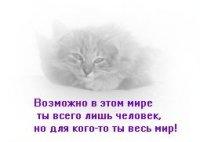 Ирина Александрова, 23 января 1968, Красноярск, id16799585