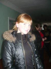 Анютка Зиньковская, 7 декабря 1993, Кривой Рог, id27547687