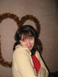 Ирина Кунах, 22 декабря 1980, Харьков, id27914619