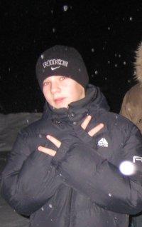 Саша Гончаров, 13 января 1995, Старый Оскол, id31986926