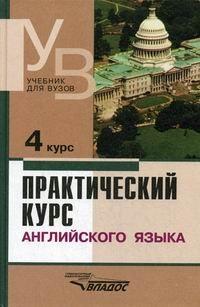 Учебник аракин