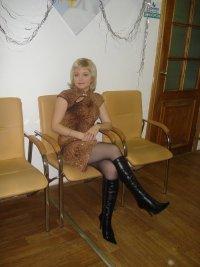 Ирина Халина, 29 декабря 1988, Москва, id14046880