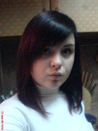Женечка Пупсик, 12 мая , Москва, id16064598