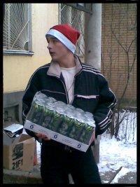 Санёк Барадулин