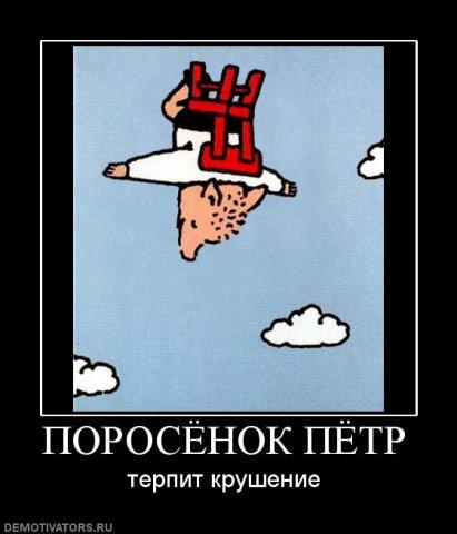 http://cs1768.vkontakte.ru/u24704432/91940065/x_b5cb290d.jpg