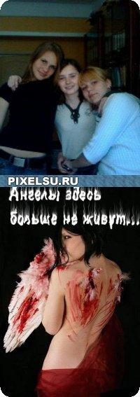 Анюта Белан