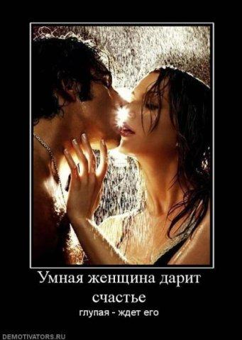 http://cs1769.vkontakte.ru/u22785454/98896572/x_9cd97e18.jpg