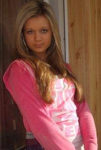 Лика Красавина, 13 марта 1990, Саранск, id27330392