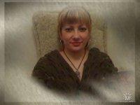 Галина Ермолова