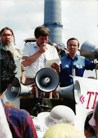 """Лидер """"Трудовой России"""" Виктор Анпилов и лидер РКСМ Игорь Маляров на митинге"""