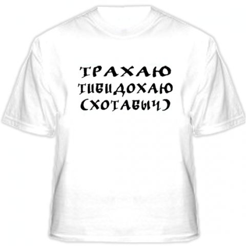 http://cs1770.userapi.com/u17567524/71997613/x_c23d86b1.jpg