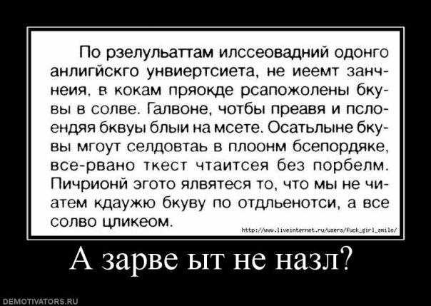 http://cs1770.vkontakte.ru/u30401414/99344096/x_3f61fcfc.jpg