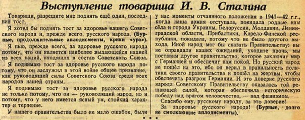 http://cs1770.vkontakte.ru/u5156961/92739118/x_5f043fb1.jpg