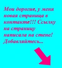 Светлашка Москвичева
