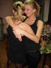 Юлия Гончарова, 6 января 1987, Краснодар, id27519444