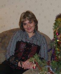 Юлия Волошина, 15 июля , Ульяновск, id27958001