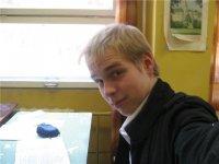 Георгий Александрович, 4 апреля 1991, Пермь, id35094337